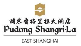 ShangriLa_Pudong_Logo